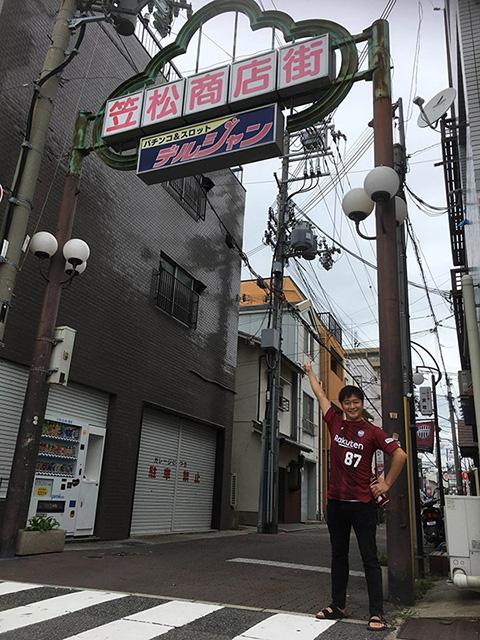ここが笠松商店街や!バモスバモス!(行こう行こう)