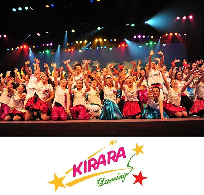 Shining Star&ダンシングチームKIRARA