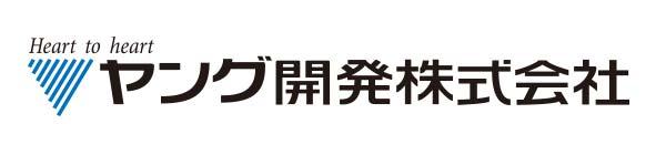 ヤング開発株式会社